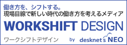 WORKSHIFT DESIGN